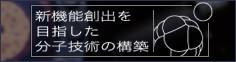 crest_banner_01