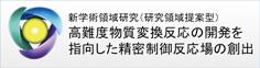 mashima4